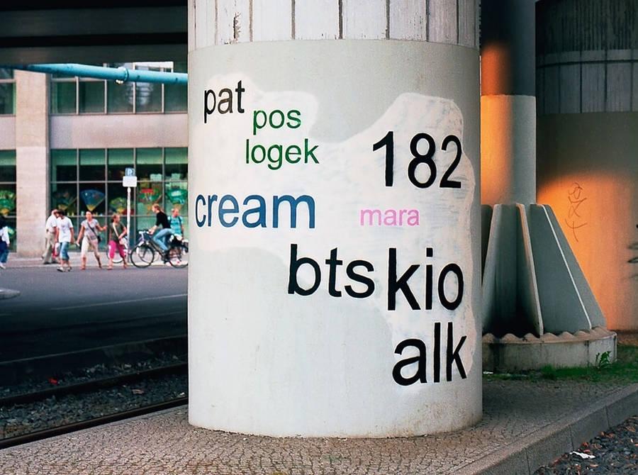 graffitilegible3-900x670