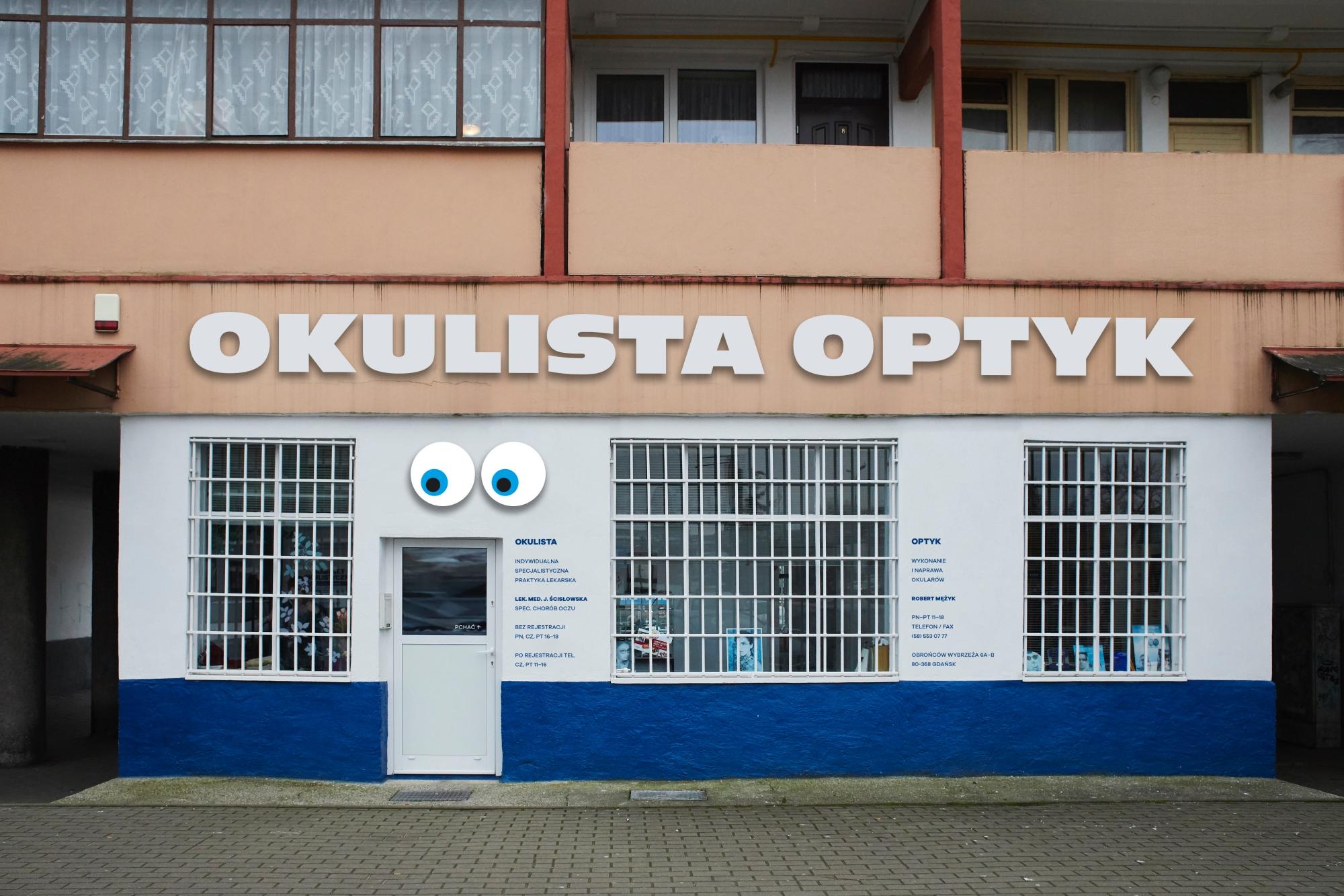 Gdańska Szkoła Szyldu
