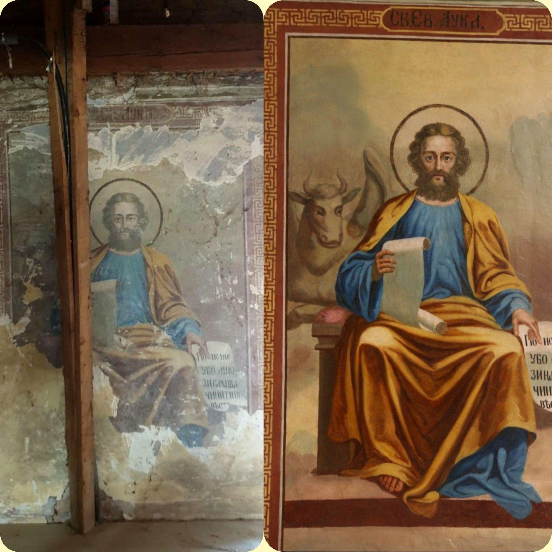 Freski z Gostynina