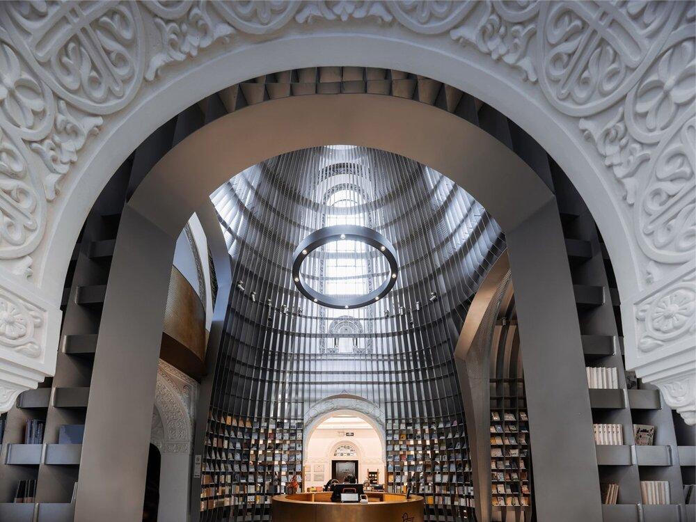 Cerkiew zmieniona w księgarnię