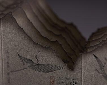 Herbata opakowana w opalany papier