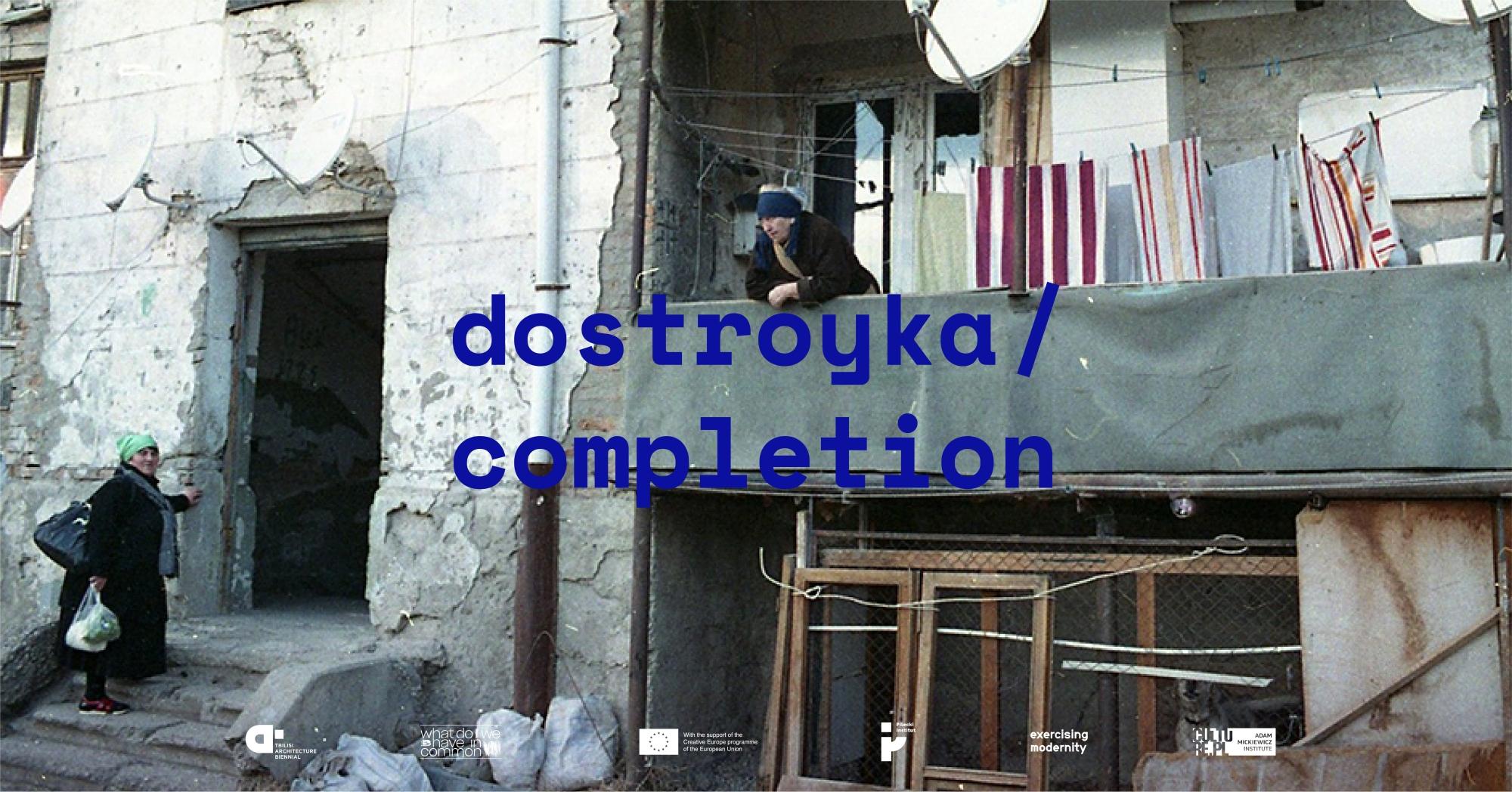 Biennale Architektury w Tbilisi