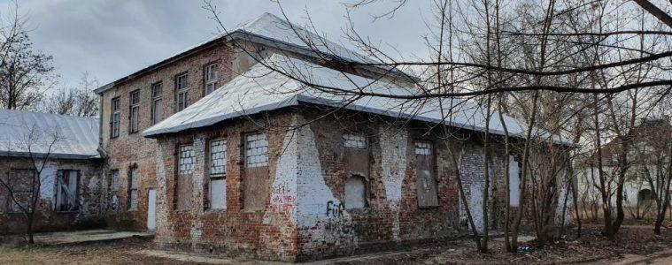 budynek archiwum wojskowego