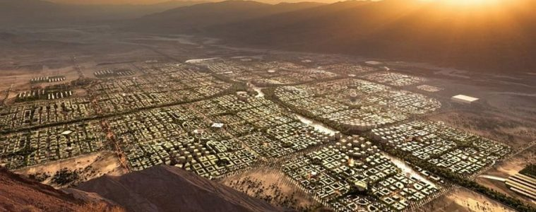 City of Telosa